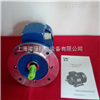 MS8024(0.75KW)台州三相异步电机-紫光减速机