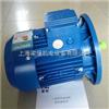 MS100L-2紫光电机MS100L-2-3KW-清华紫光电机