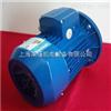YS7122(0.55KW)中研紫光电机-YS7122-铝合金三相异步电机
