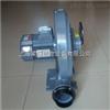CX-150A(3.7KW)塑料颗粒输送鼓风机-CX透浦式鼓风机