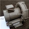 VFZ401A-4Z(0.55KW)VFZ401A-4Z-低噪音富士环形风机-富士鼓风机