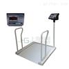 做血透稱體重的輪椅電子秤價格