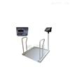 sg血液透析自动称重轮椅电子秤