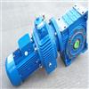 NMRW130清华紫光涡轮蜗杆减速机报价