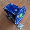 NMRW090清华紫光涡轮减速机-紫光蜗杆减速箱生产厂