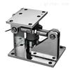 称重模块不锈钢反应釜称重模块,工厂槽罐称重设备