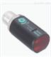 老款P+F反射型传感器,由新款倍加福替代